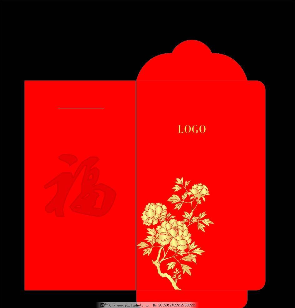 红色 节日 底纹 红包 春节 过年 年 利是封 卡套 卡包 包 新年 新年素