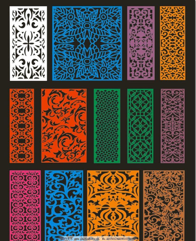 花纹 中式雕花隔断 底纹边框 茶楼隔断 装饰花纹 镂空隔断 欧式花纹