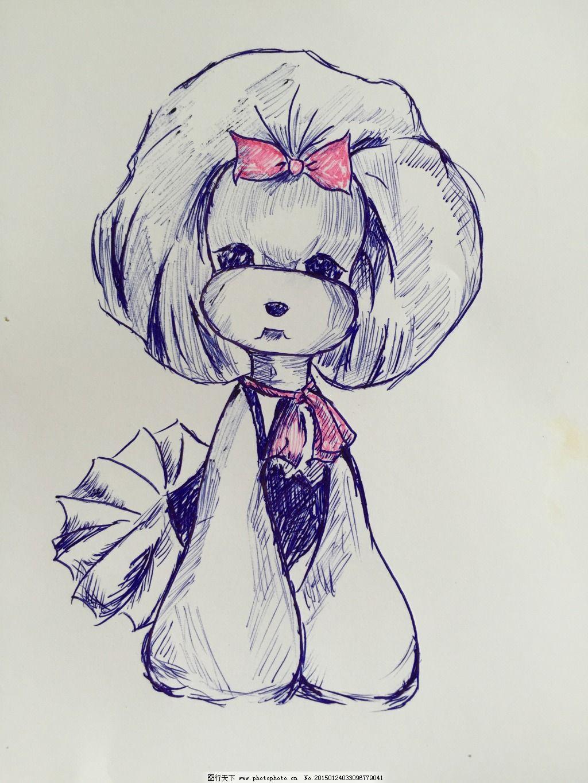 日式宠物狗造型圆珠笔速写