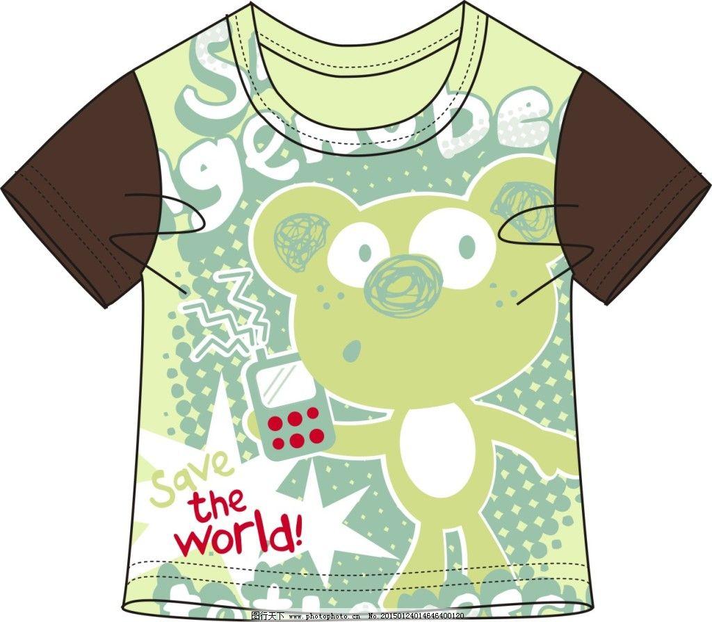 儿童 短袖可爱卡通t恤