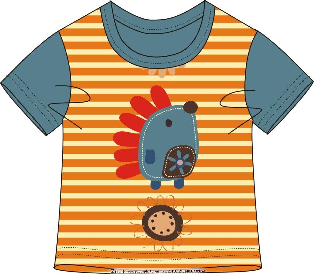 儿童短袖t恤免费下载 设计 儿童短袖t恤 设计 可爱卡通t恤 条纹夏装