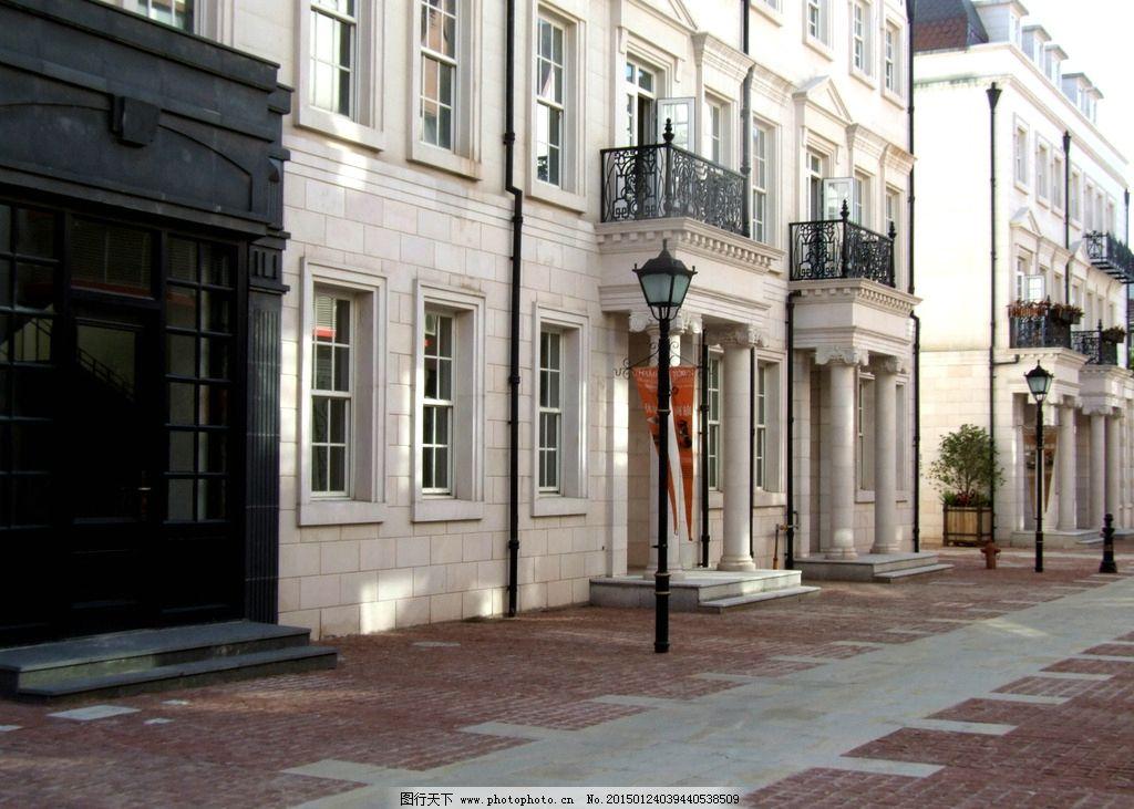 英国小镇 欧式建筑图片