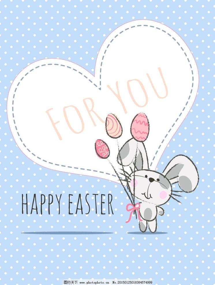 可爱卡通小兔子图片