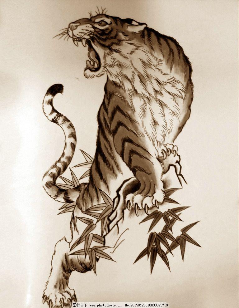 阿亮传统刺青画集 虎黑白稿图片