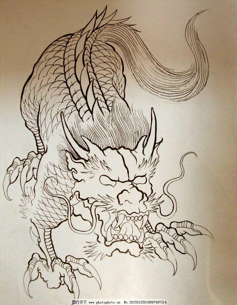 阿亮传统刺青画集 龙下山 线稿图片图片