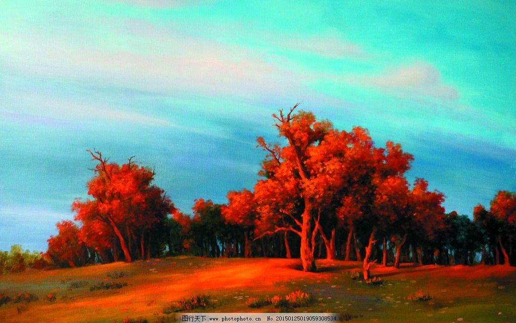 美术 油画 风景 大漠 胡杨林 胡杨树 秋天 设计 文化艺术 绘画书法