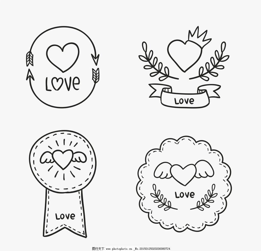 黑白 线描 情人节 心 心形 翅膀 皇冠 爱情 love 植物 树枝 设计 底纹图片