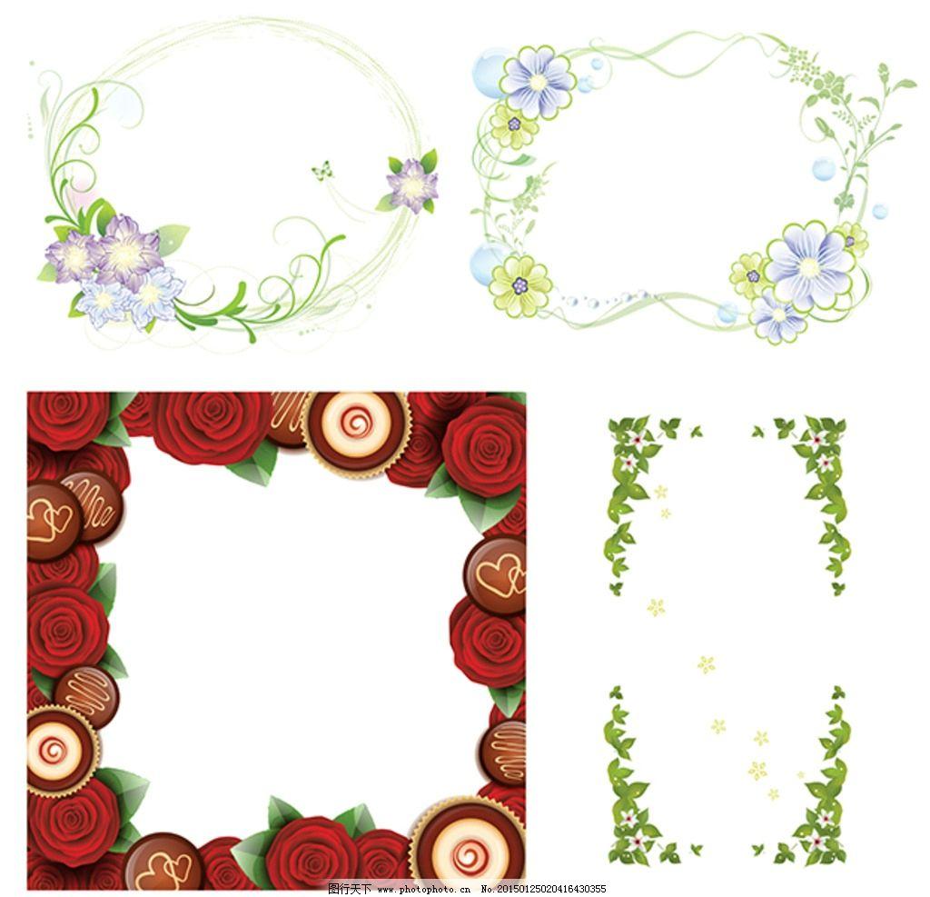 边框素材 花边素材 清雅边框 矢量花边 玫瑰花边 叶子边框 叶子花边