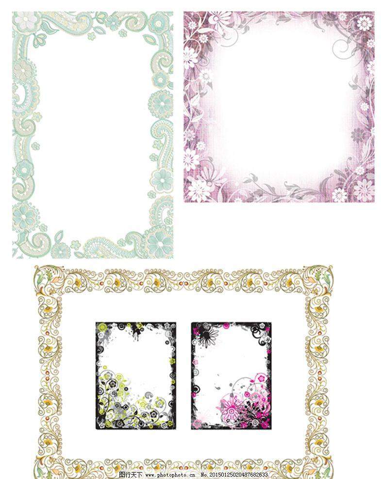 花卉边框 边框素材 花边素材 矢量边框 欧式花纹边框 凤尾纹边框 相册