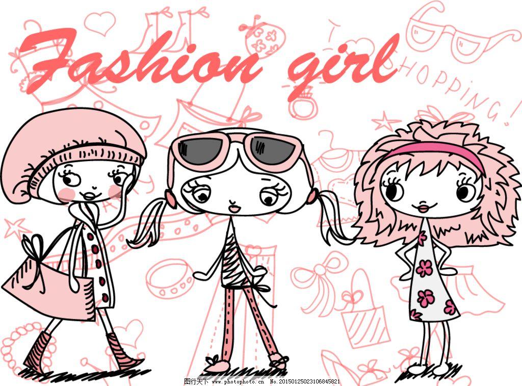 卡通 复古 手绘 可爱 女孩 设计 人物图库 生活人物 300dpi ai
