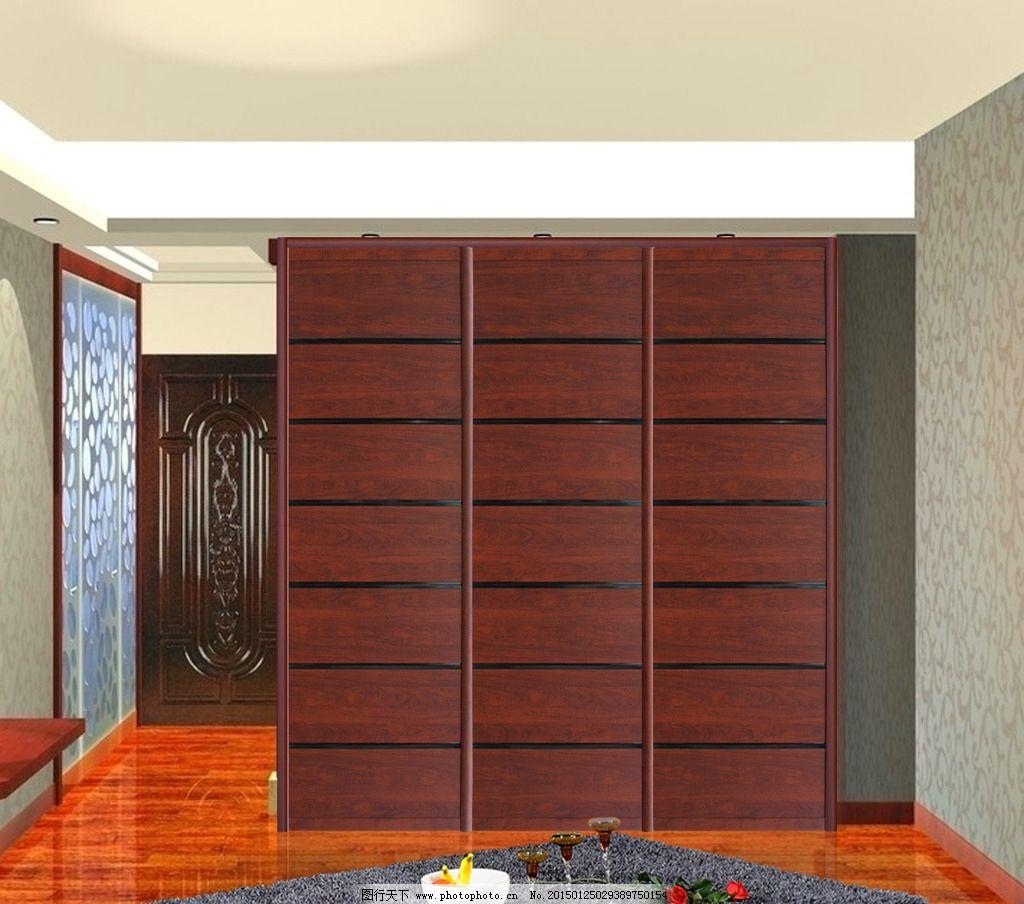 卧室衣柜设计图片,地毯 门 室内 移动门-图行天下图库
