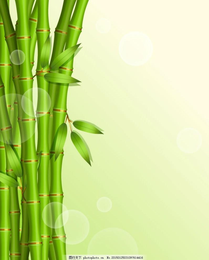 卡通竹子背景矢量素材 竹子 植物 粽子 端午节 粽叶 竹叶 卡通 清新