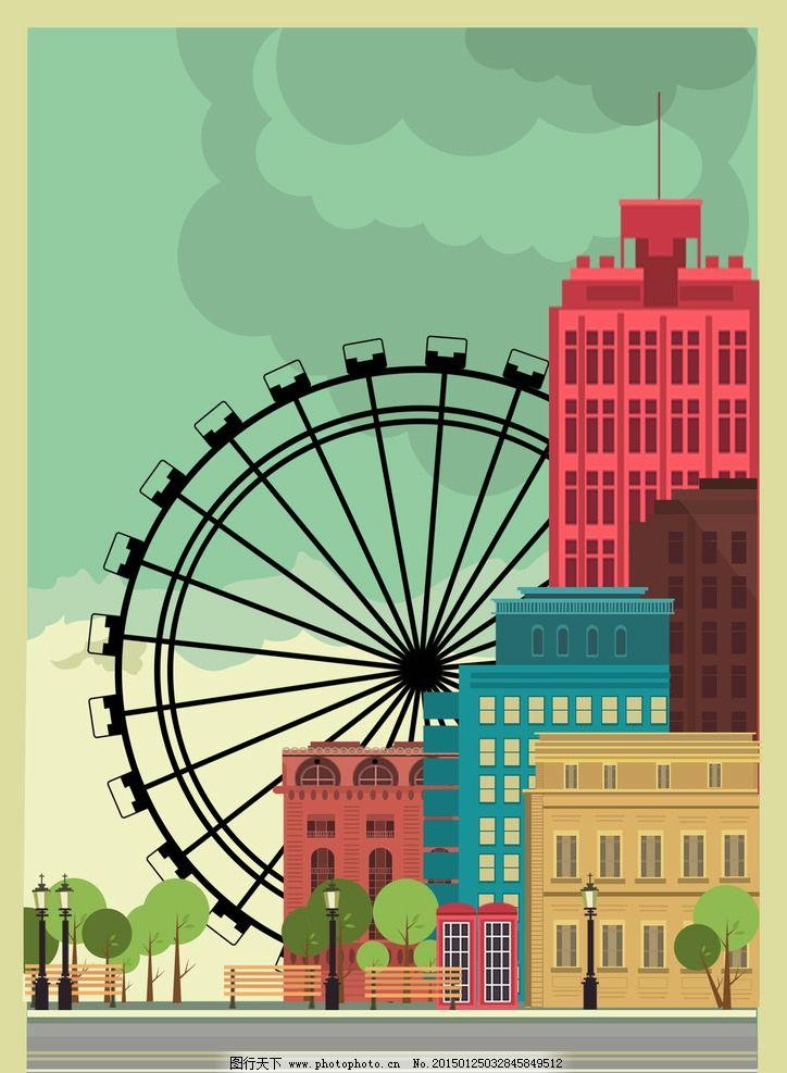 城市风景插画图片