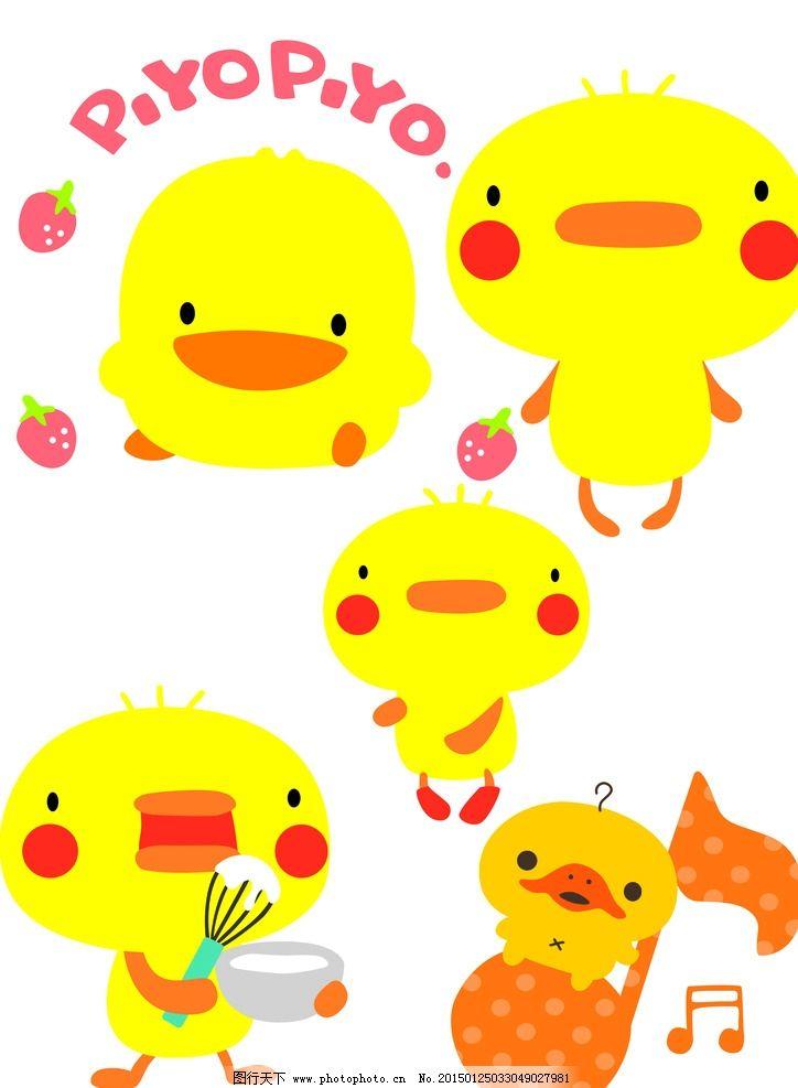 可爱小鸭鼓掌简笔画
