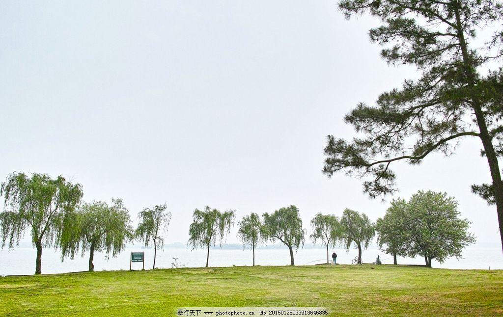 东湖公园图片