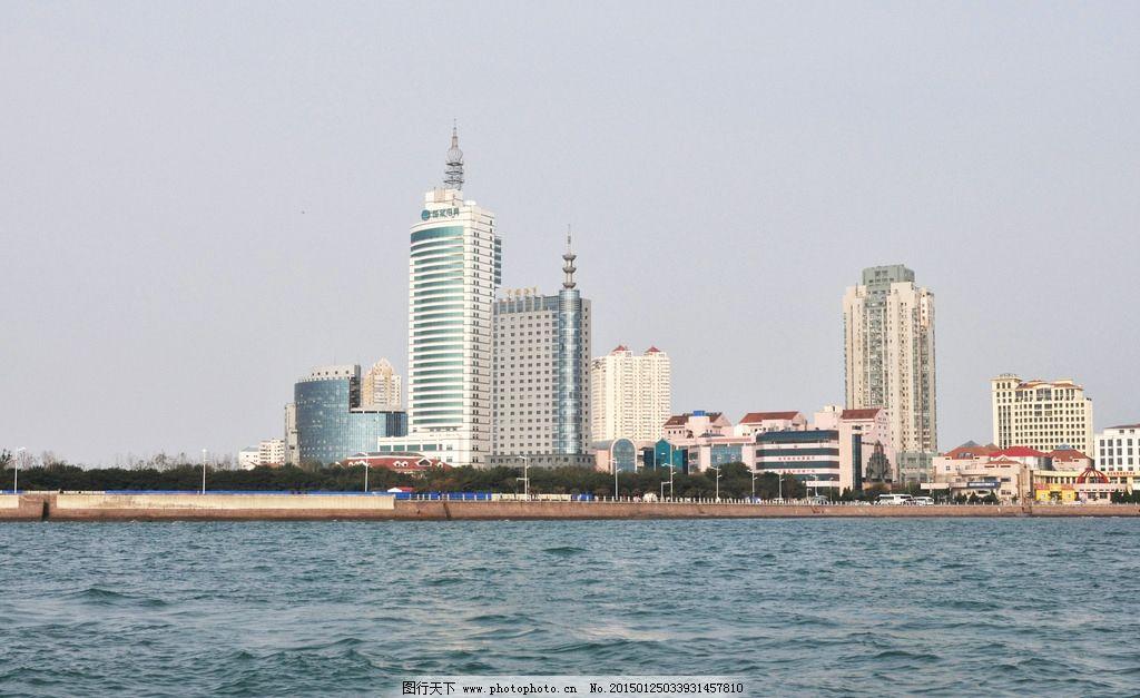 青岛风光 青岛 青岛海景 风光摄影 海景 楼 海 摄影 旅游摄影 国内