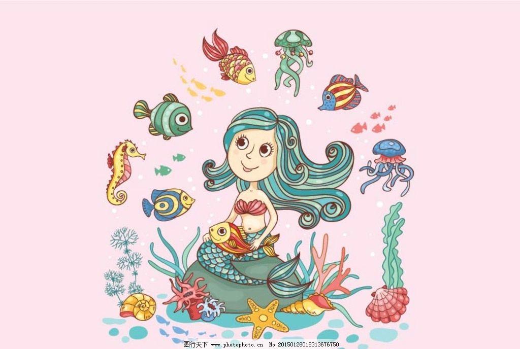 设计图库 动漫卡通 动漫人物  人鱼公主 美人鱼 女孩 鱼 水母 河马