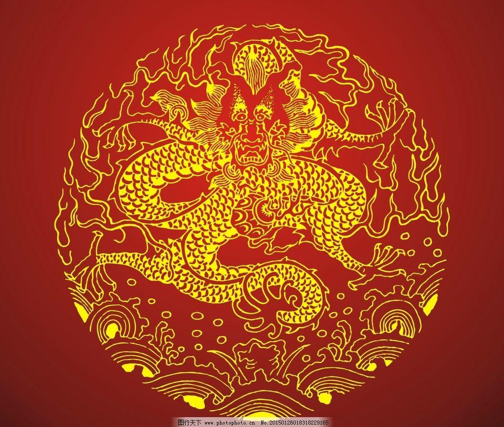 婚庆 结婚 中国龙 龙 喜庆 古典背景 传统图案 矢量素材 cdr格式 龙凤