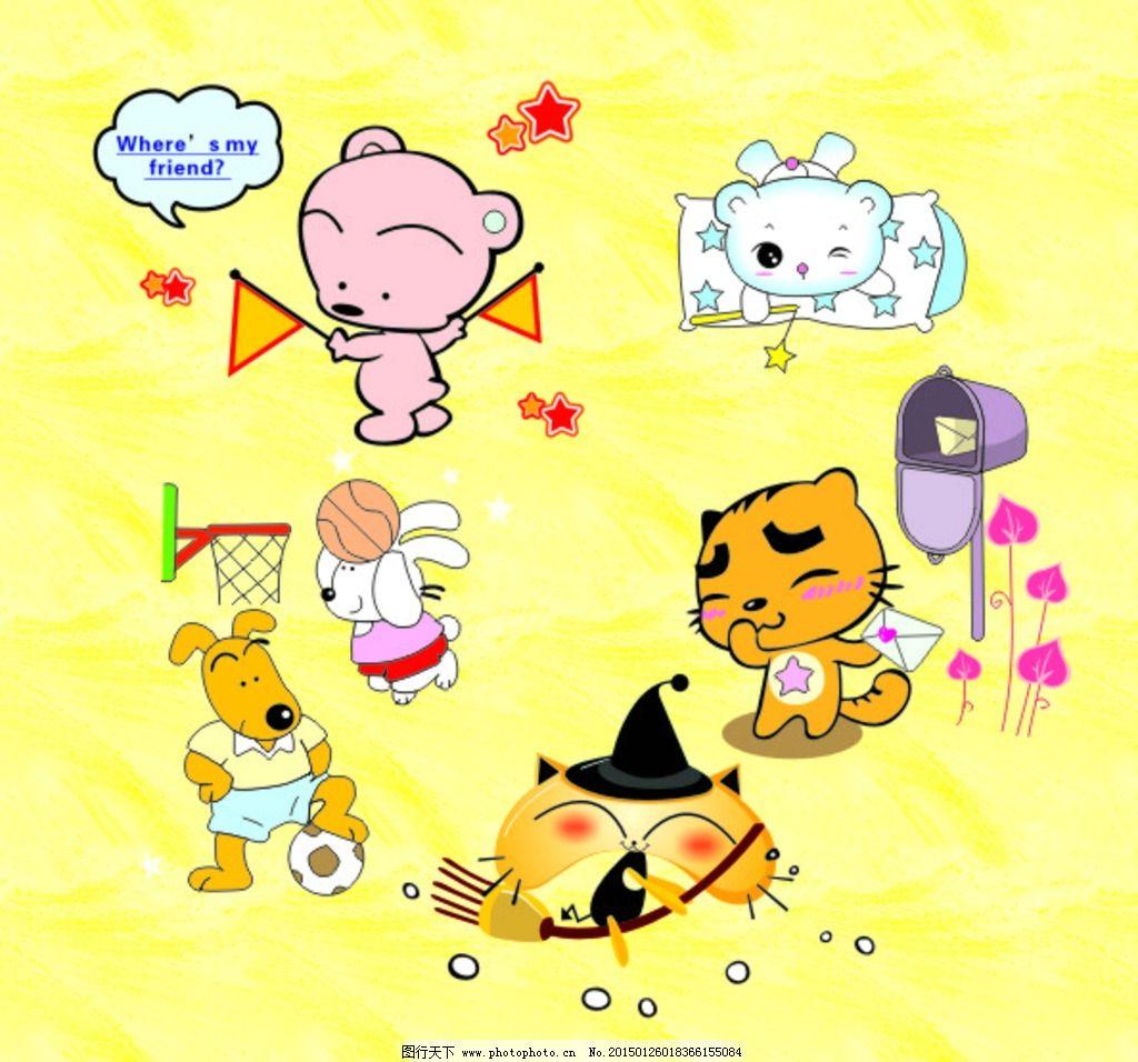 卡通动物 小猫 动态 矢量图 可爱卡通 设计 动漫动画 动漫人物 cdr