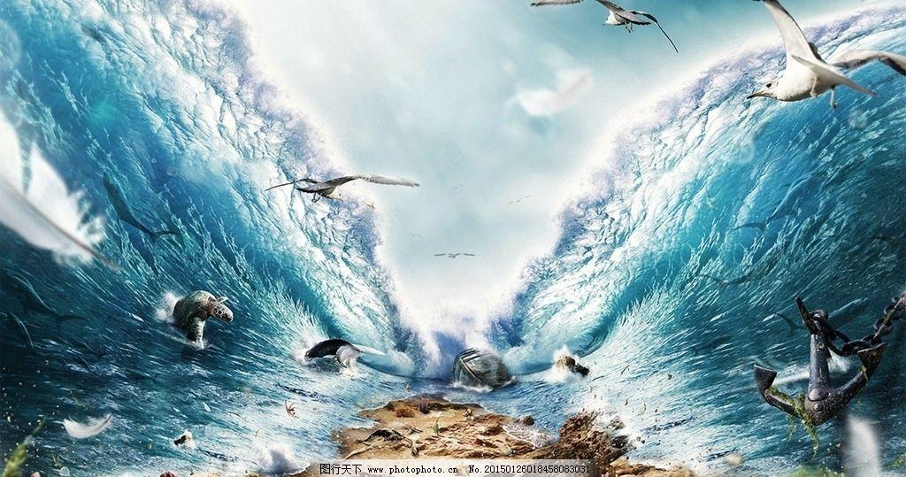 基督教歌曲海啸简谱