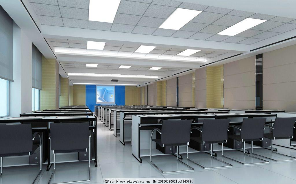 电教室效果图图片,培训中心 多媒体教室 电脑室 智能