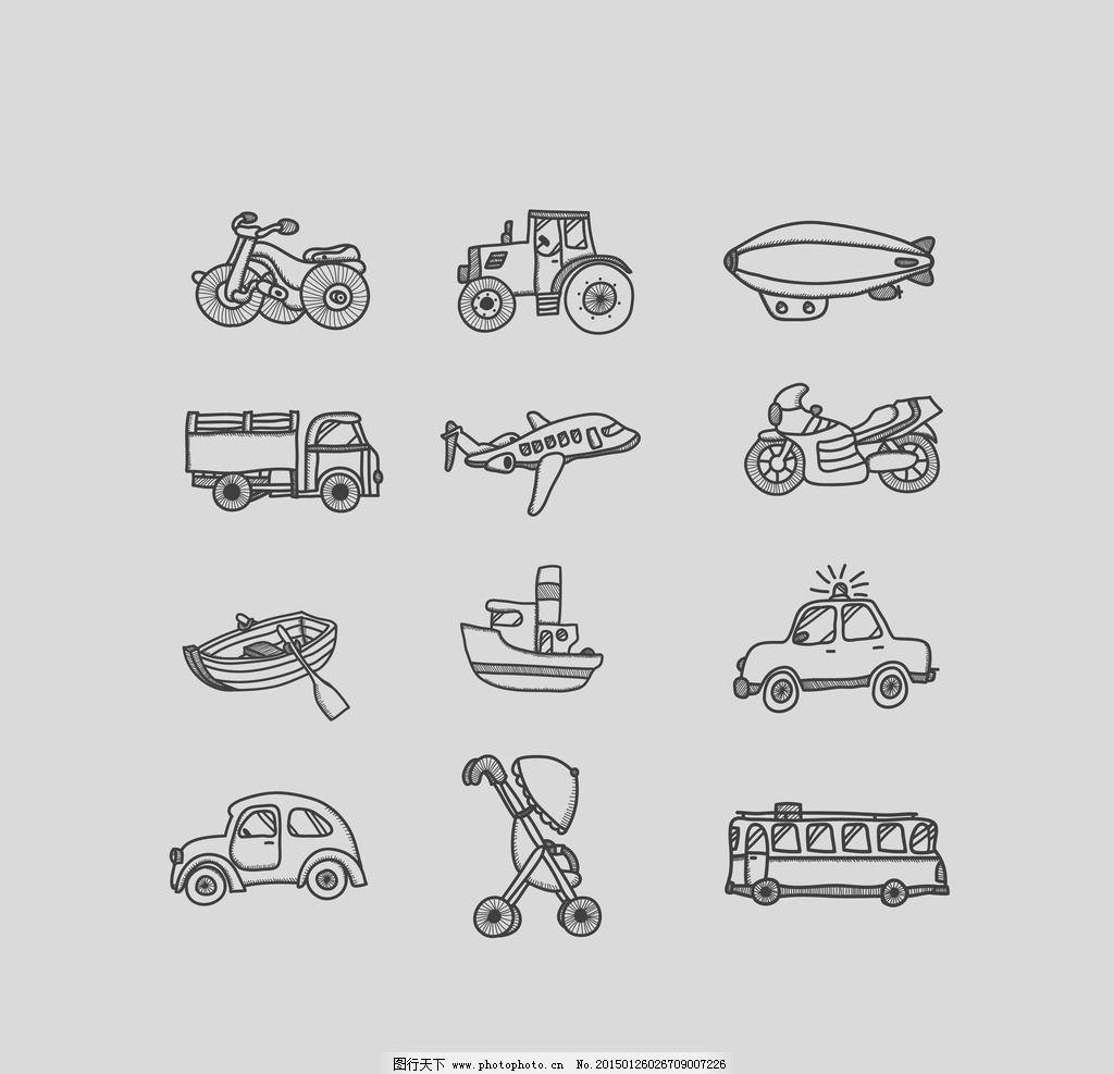 12款手绘交通工具图片