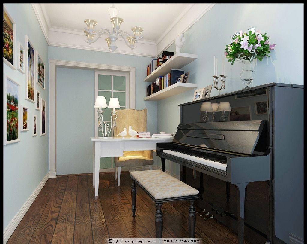 钢琴室效果图图片