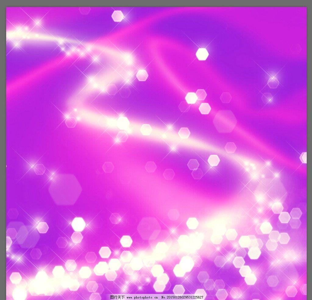 炫彩背景 七彩 紫色背景 圆点 几何 梦幻背景 梦幻圆点 广告设计 设计