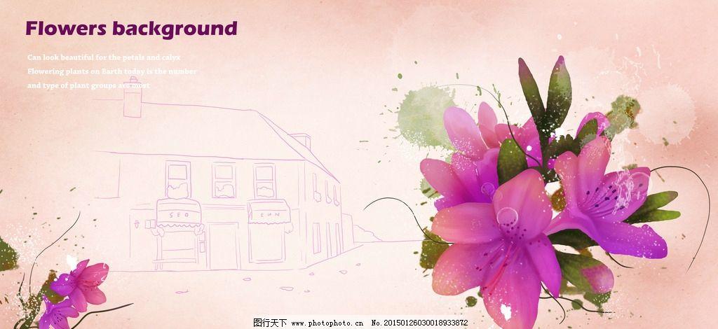 蓝色花朵 展板设计 手绘花朵 中国风花朵 漂亮红色花朵 明信片素材