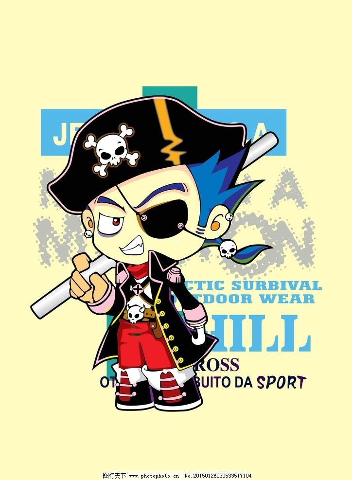 海盗 卡通人物 人物矢量 卡通画 卡通插画 卡通背景 卡通底纹