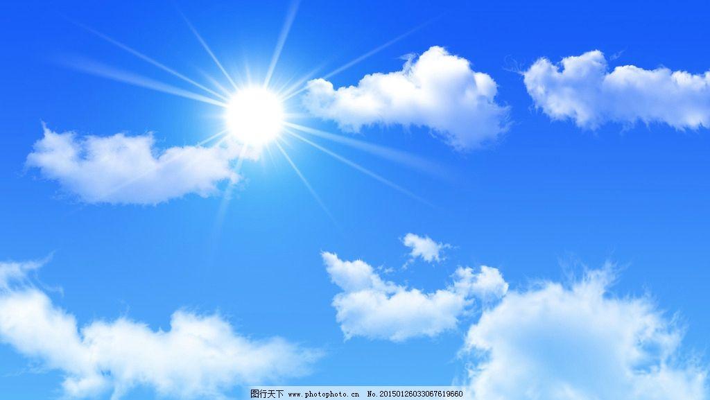 唯美天空图片