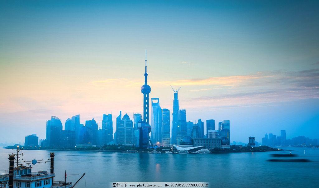上海浦东全景 清晨 东方明珠 黄浦江 魔都 梦幻 朦胧 摄影 国内旅游
