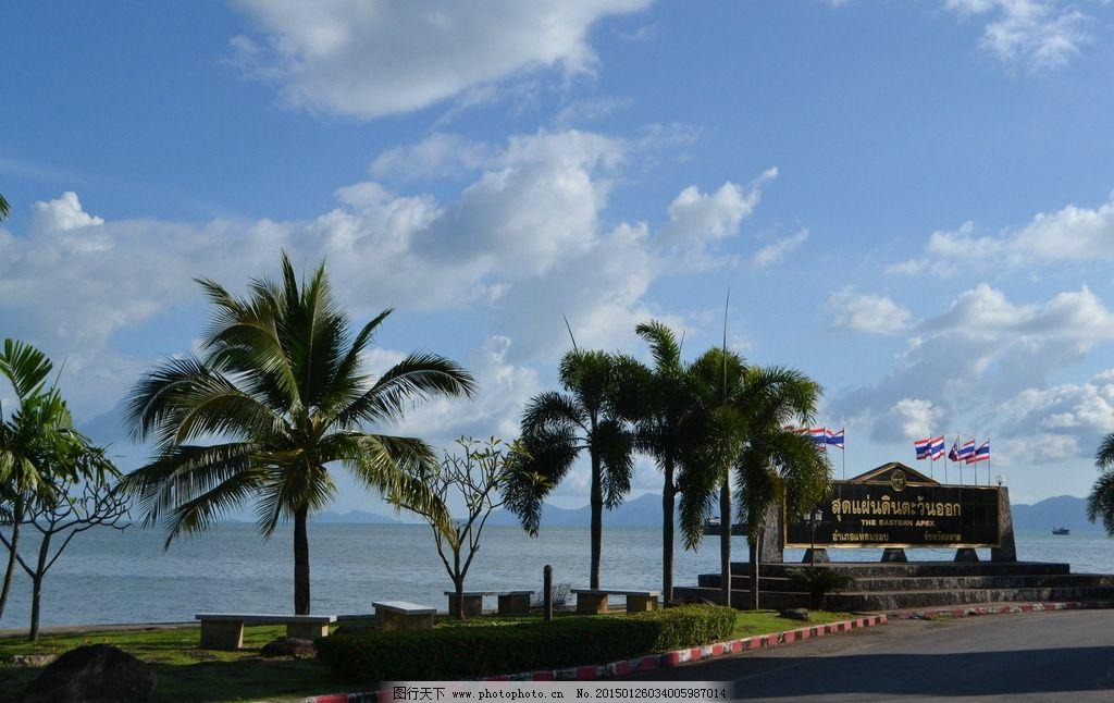 阳光 海岛 旅游 海边 泰国 象岛 摄影 旅游摄影 国外旅游 300dpi jpg