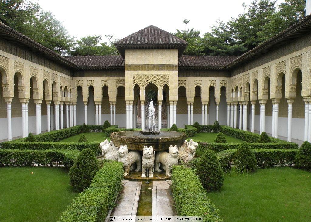 皇家园林 欧洲 景观园林 公园 绿地 草坪 雕像 雕塑 建筑 欧式建筑