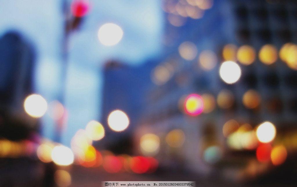 城市 模糊图片