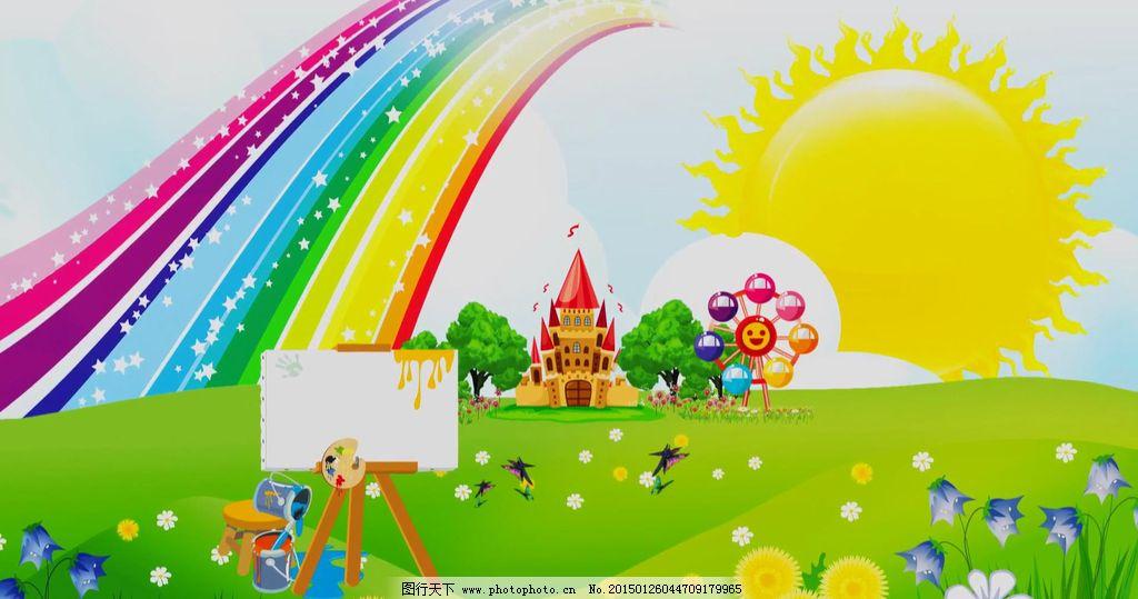 漂亮彩虹儿童游乐园卡通led