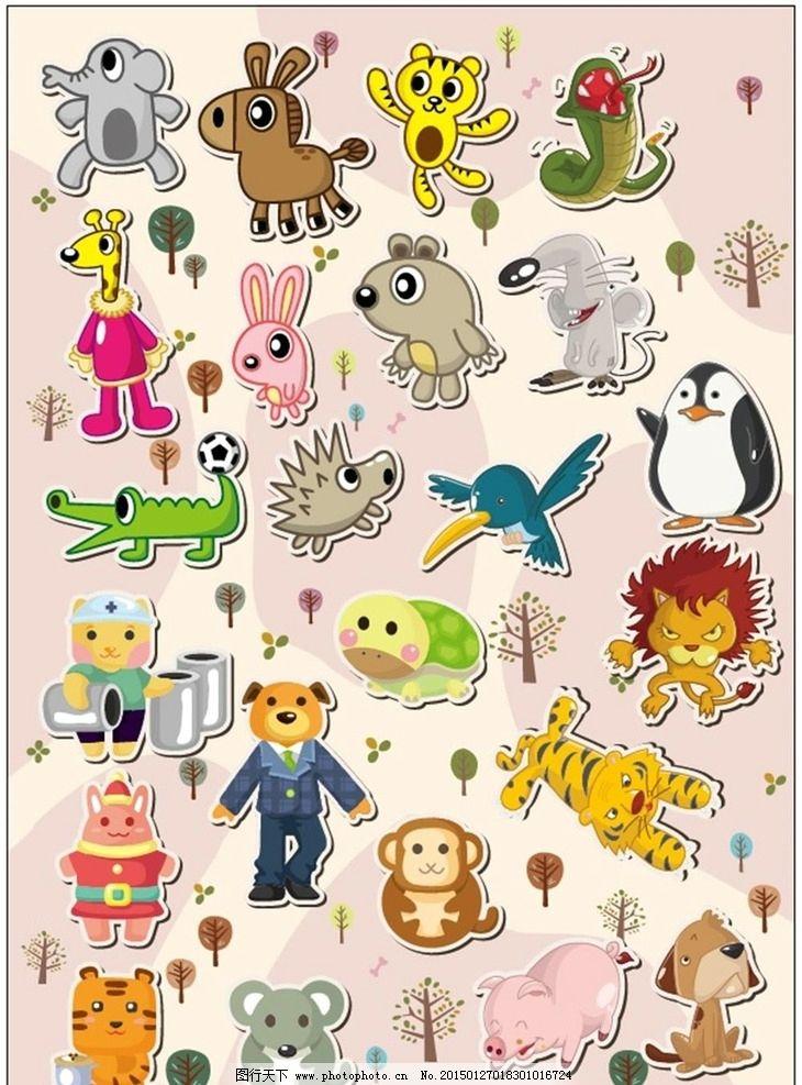 小可爱卡通动物矢量素材图片_动漫人物_动漫卡通_图行