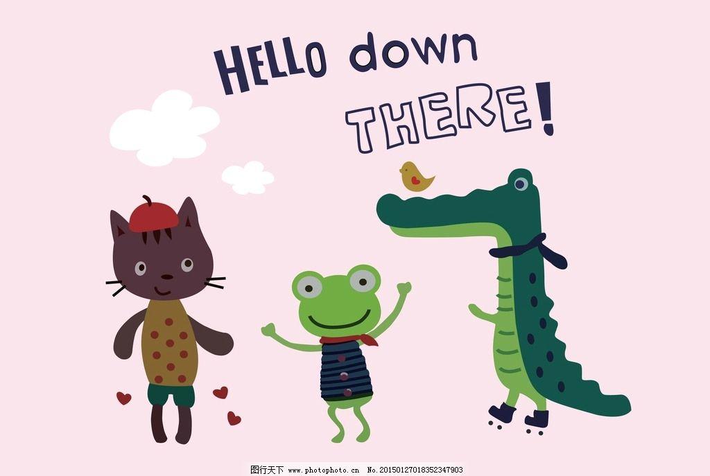 小熊 青蛙 鳄鱼 卡通动物 卡通插画 卡通背景 卡通底纹 卡通画 矢量