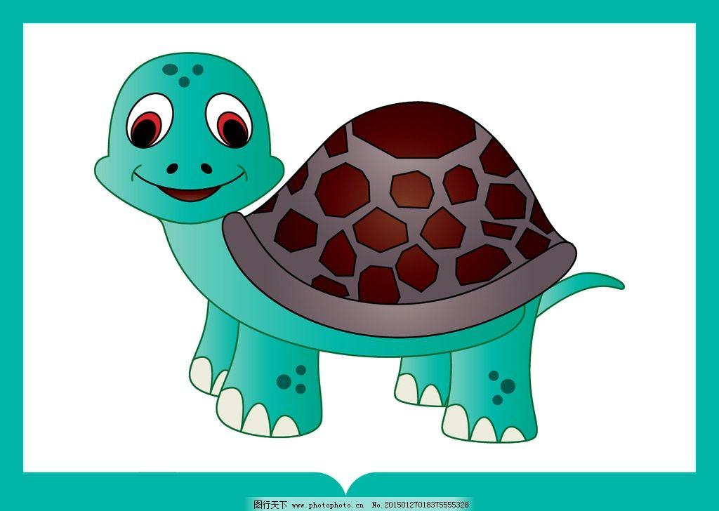 可爱乌龟 矢量 卡通 小动物 小乌龟 小龟 手绘 动漫动画 其他