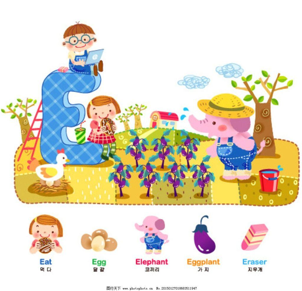 韩国卡通手绘图片_其他