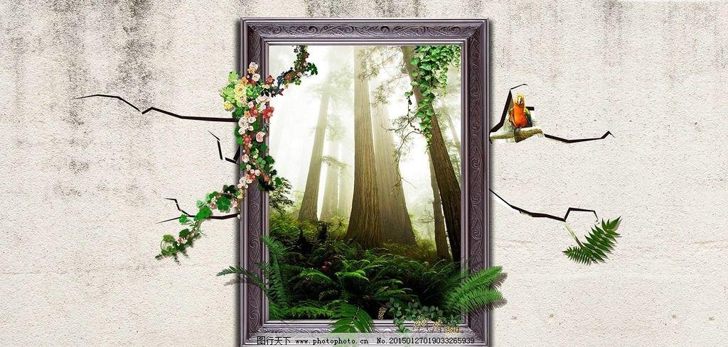 3d 3d画 森林 丛林 画 墙面 植物 立体画 梦幻 大树 蕨类 设计 文化