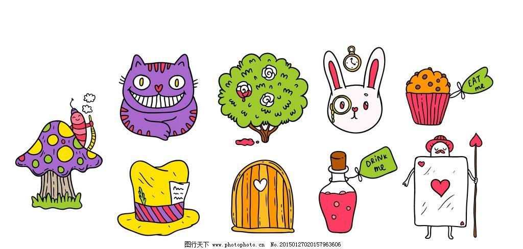 动物甜品手绘图片