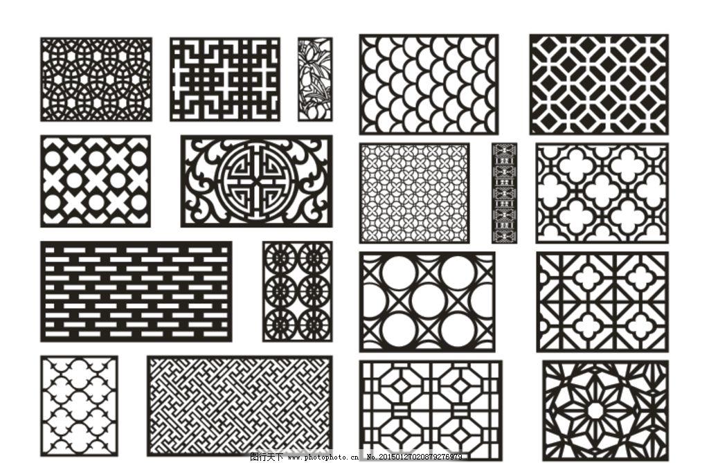 中式木窗 木窗 雕刻 木雕