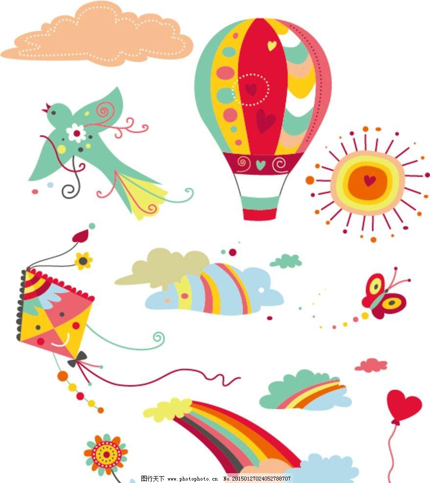 卡通气球彩虹风筝 太阳 云朵