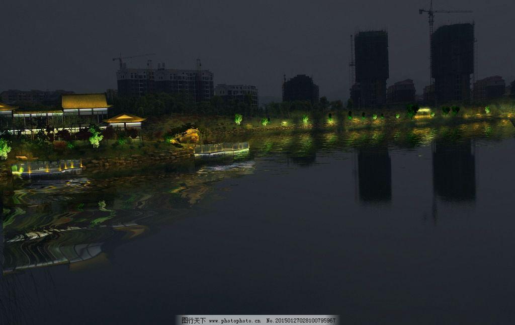 景观亮化 湿地公园夜景效果图片,喷泉效果图片 喷泉