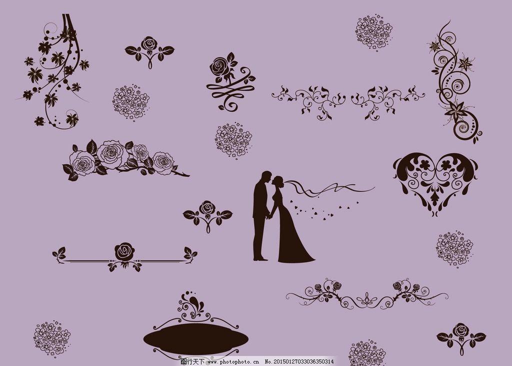 花纹 欧式 浪漫 剪影 黑白 纹理 婚礼 人物 植物