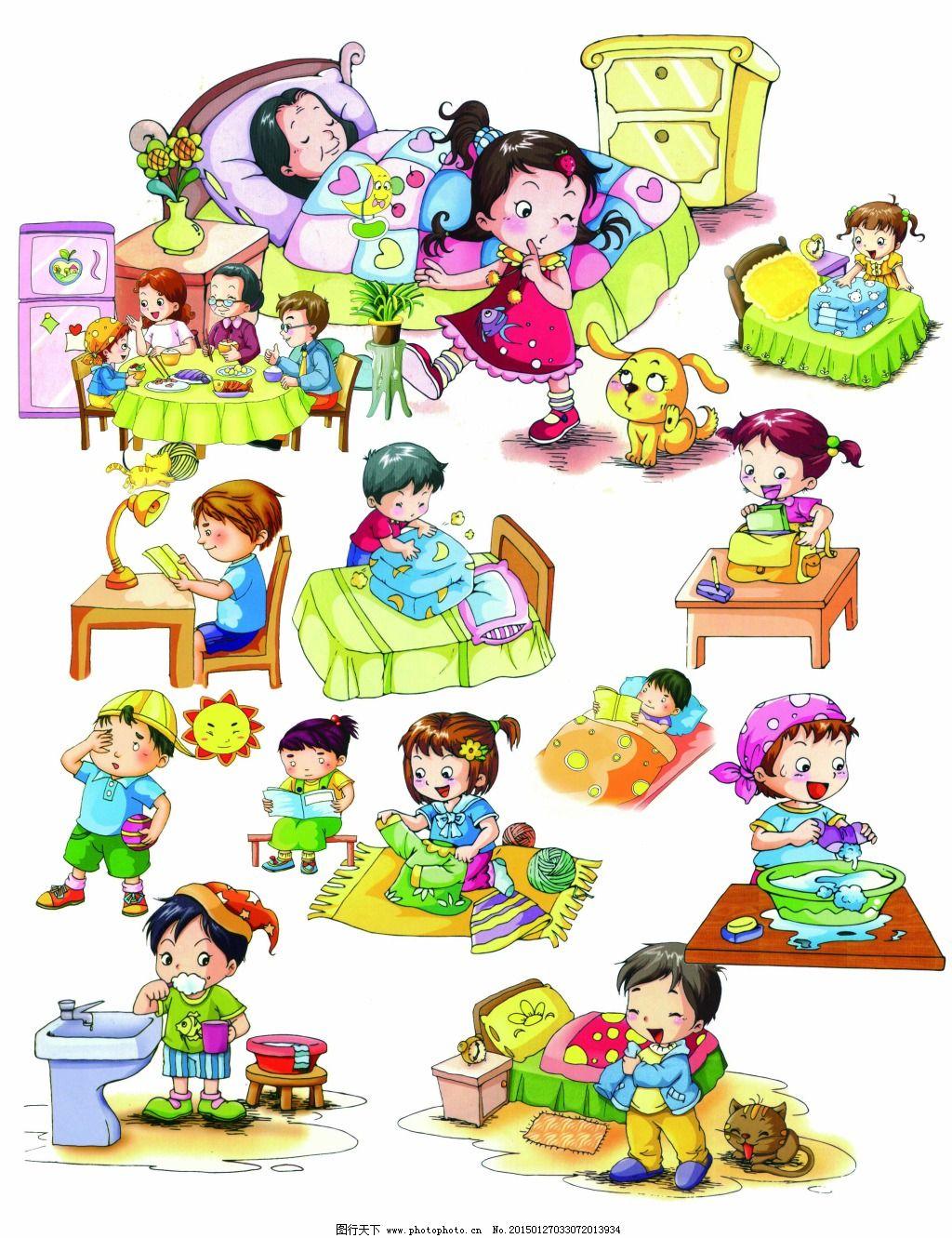 幼儿园孩子刷牙卡通图片