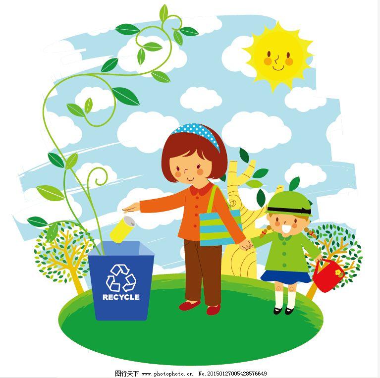 卡通人物妈妈带孩子扔垃圾环保爱护环境