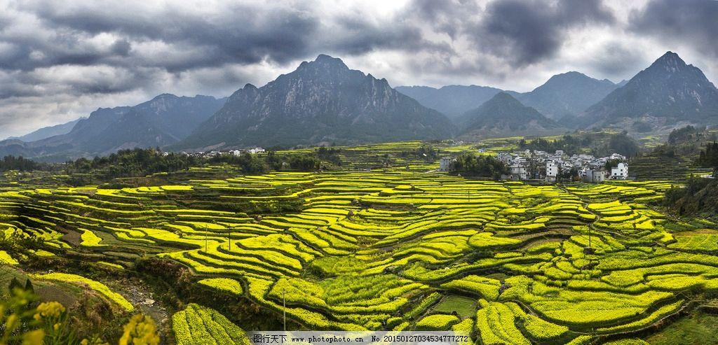 贵州加榜 唯美 风景 风光 旅行 自然 农田 乡下 摄影