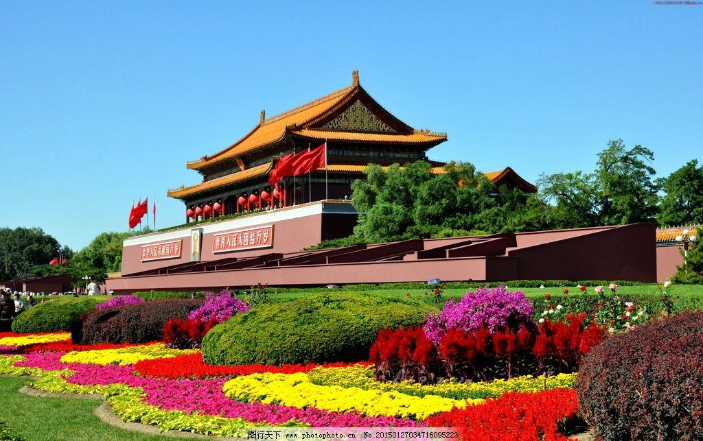 北京 天安门 毛主席城楼 天安门城楼 北京天安门 摄影 自然景观 建筑